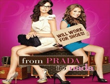 فيلم From Prada To Nada