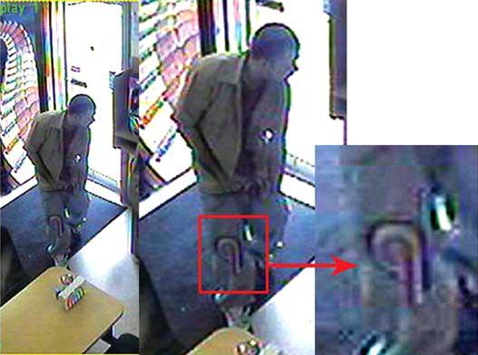 Seguridad ciudadana alerta nueva modalidad de robo en for Buscador de cajeros