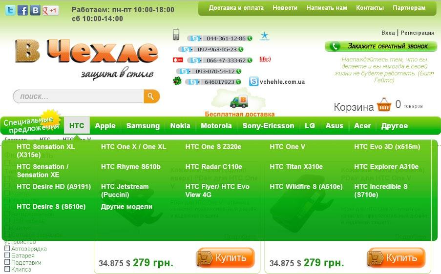Melkco для Вашего Samsung Galaxy S3, HTC One X, S, V