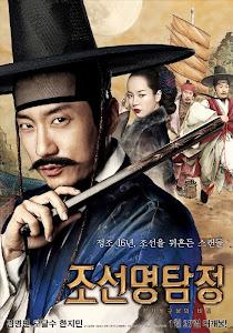 Thám Tử K: Bí Mật Của Góa Phụ - Detective K: Secret Of Virtuous Widow poster