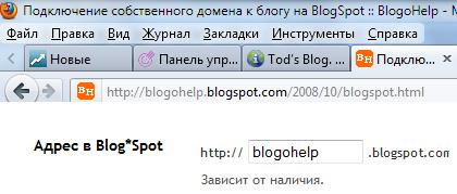 Html как сделать url своего сайта хостинг samp-rp серверов