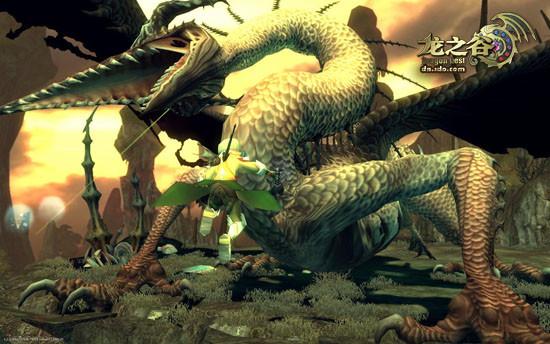 Sea Dragon Nest Dnsea12