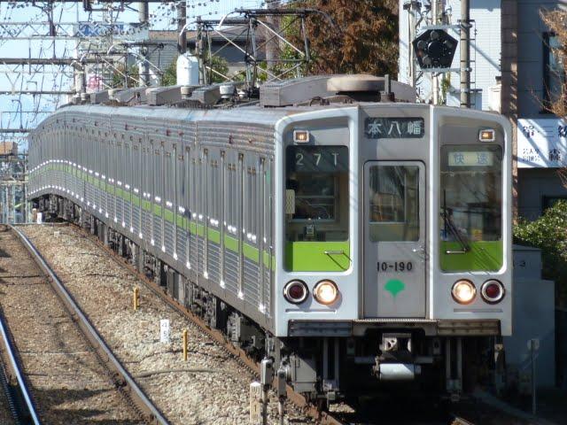京王電鉄 快速 本八幡行き2 都営10-000形190
