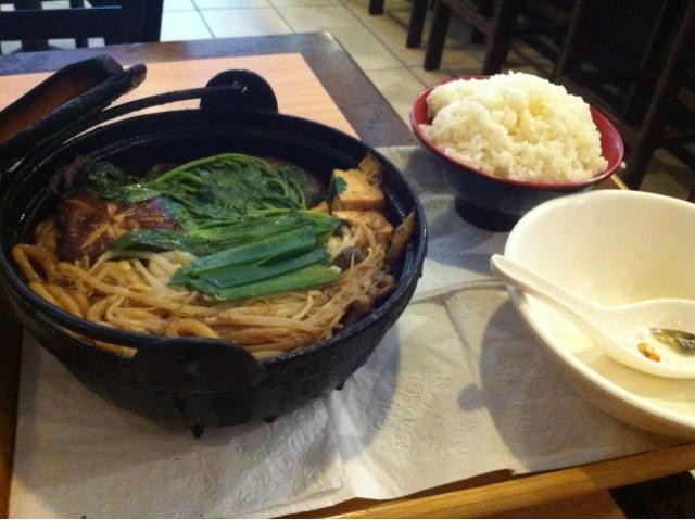 Comida japonesa simples e deliciosa chicassp for Comida para koi