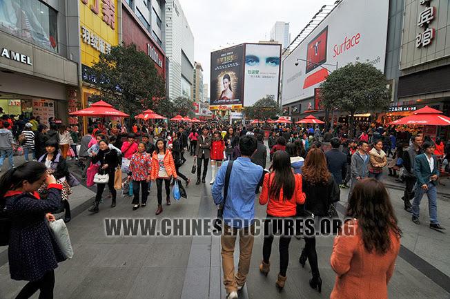 Chengdu Downtown Photo - Business Street