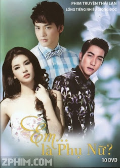 Em Là Phụ Nữ - Love Flower by the Edge of the Road (2010) Poster
