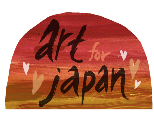 Art for Japan by Meg Hunt