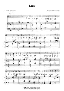 """Песня """"Если были бы у ёлочки ножки"""" на стихи Чуковского: ноты"""