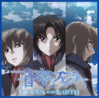 Soukyuu no Fafner Heaven and Earth Original Soundtrack