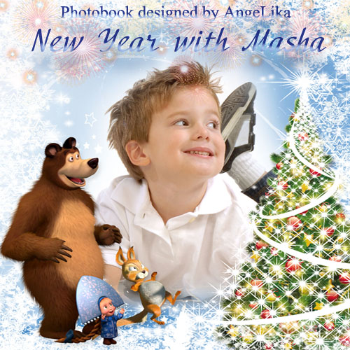 Kids photobook - New Year with Masha