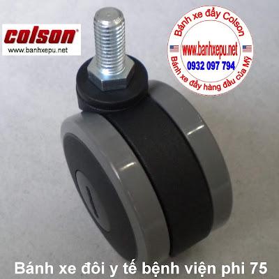 Bánh xe đôi trục ren CGT Colson Caster Mỹ phi 75 chịu lực 40kg | CGT7554