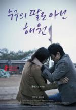 Nobody's Daughter Hae-won - Nobodys Daughter Hae-won - 2013