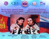 Концерт к 30-летию полета в космос монгольского гражданина