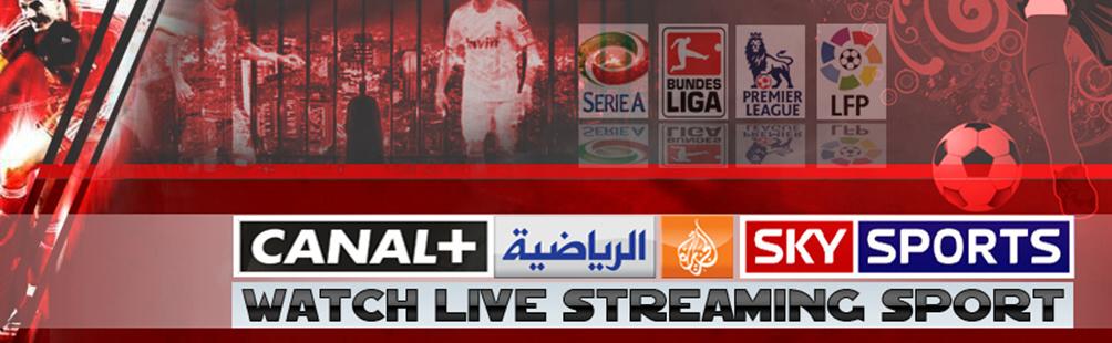   حصريا   افضل طريقة لمشاهدة جميع الدوريات و المباريات بتعليق عربي Header