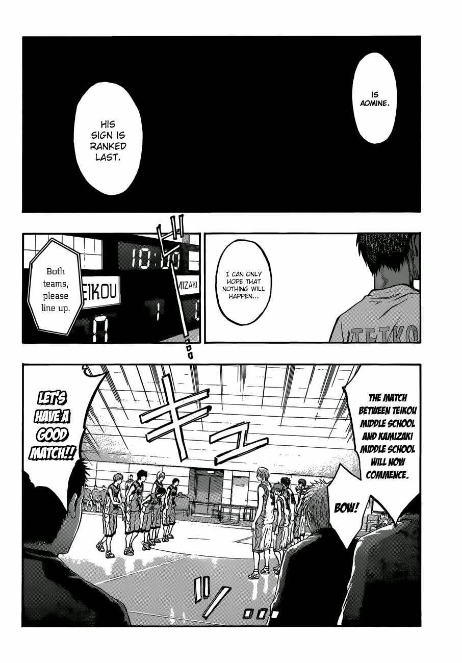 Kuroko no Basket Manga Chapter 215 - Image 04