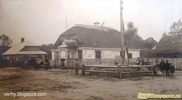 Центр села в 1939 році