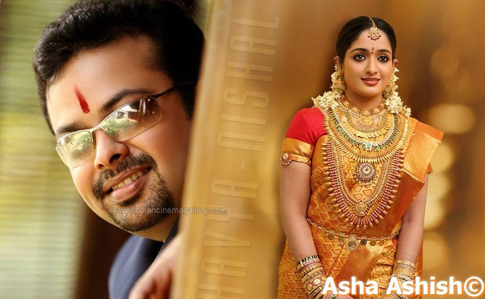 Asha Ashish Kavya Madhavan Wedding Album Exclusive