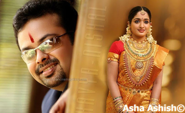 kavya madhavan wedding album designs kavya madhavan marriage photo ...