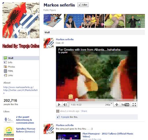 επίθεση hacker στη σελίδα του Σεφερλή στο facebook με αλλαγή στη φωτογραφία προφίλ και προκλητικές αναρτήσεις