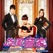 Poster Phim Chàng Quản Gia