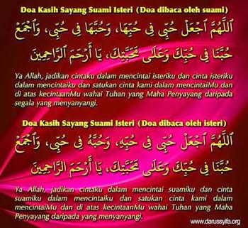 Doa kasih sayang suami isteri
