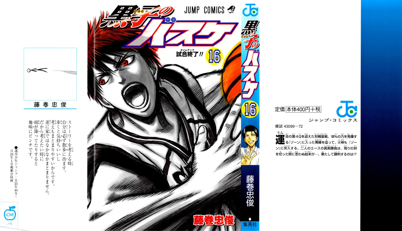 Kuroko no Basket Manga Chapter 136 - Image 1-002