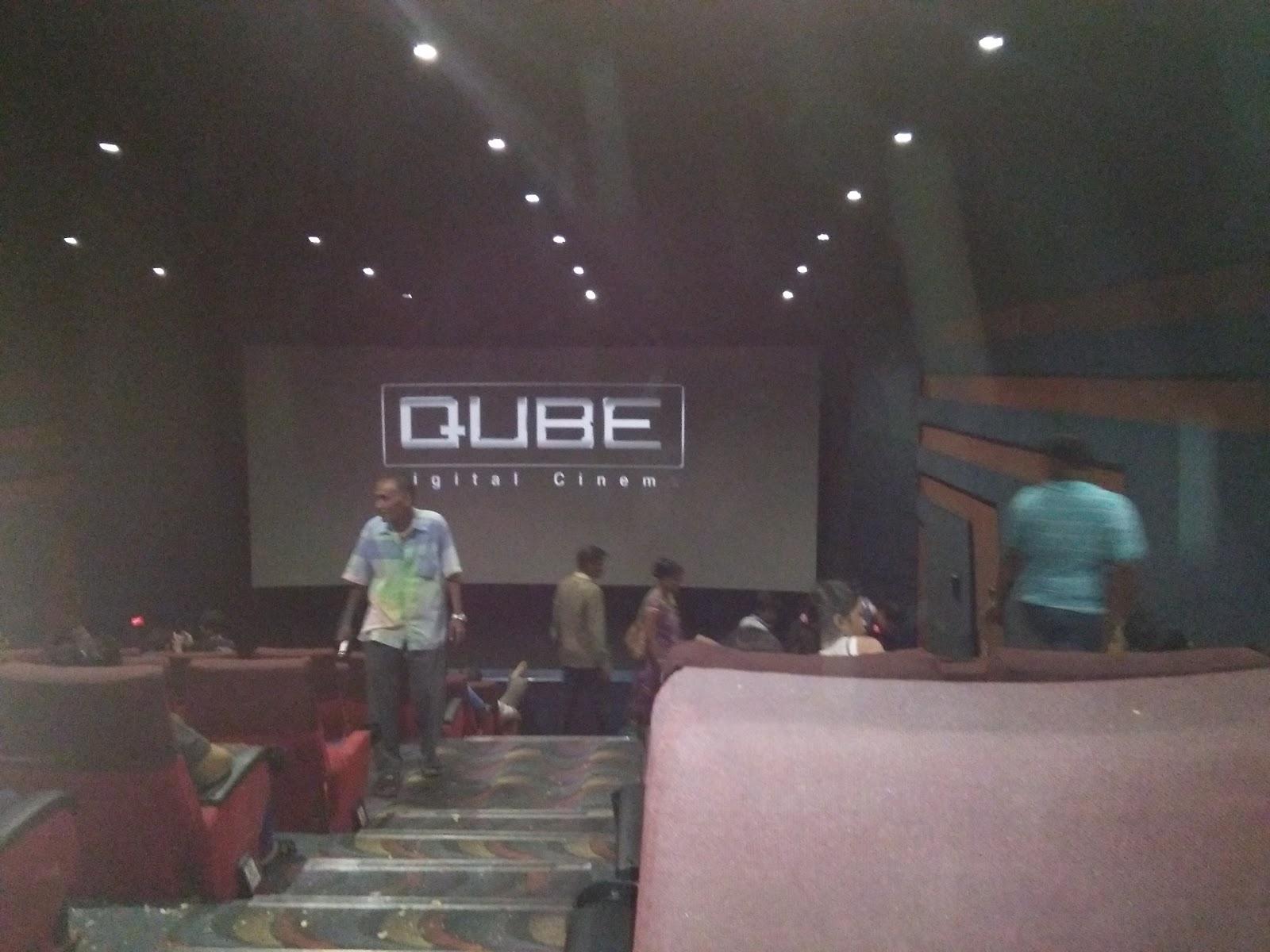 Anupam Cinema