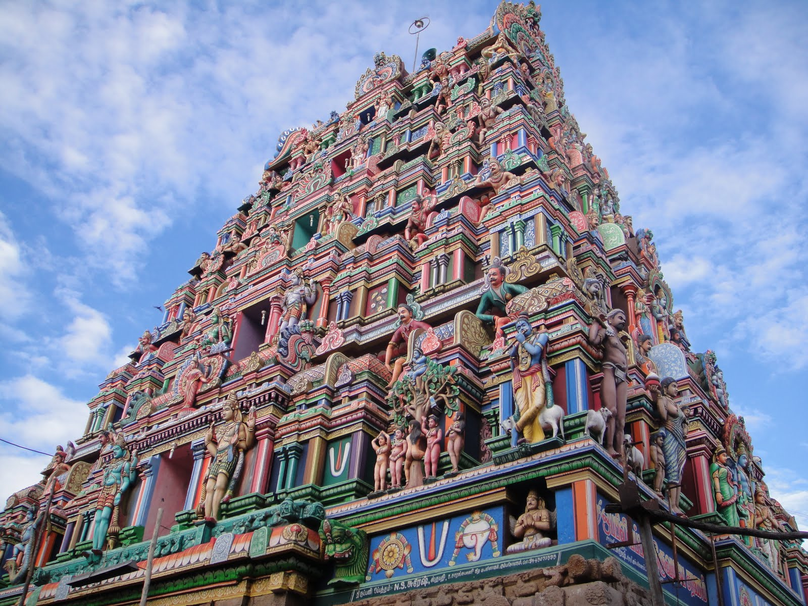 Oppiliappan or Uppaliappan Temple, Kumbakonam, Tamil Nadu