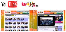 神戸国際ハーモニーアイズ協会のイメージ1