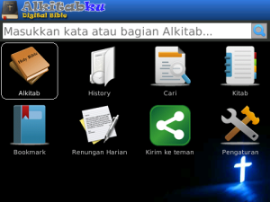 Alkitabku - My Bible v1.0.2 BlackBerry App