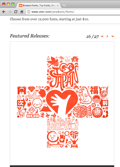 Featured release at Veer.com – Made for Japan