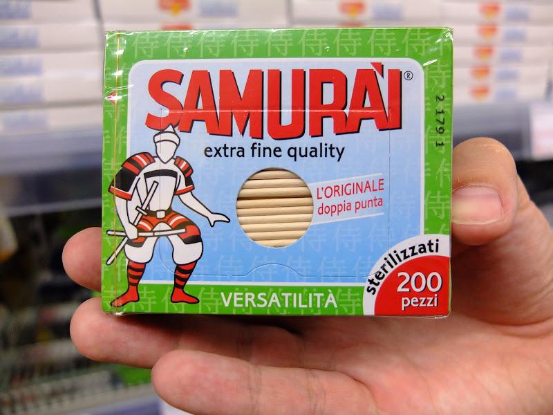 samuraitikut
