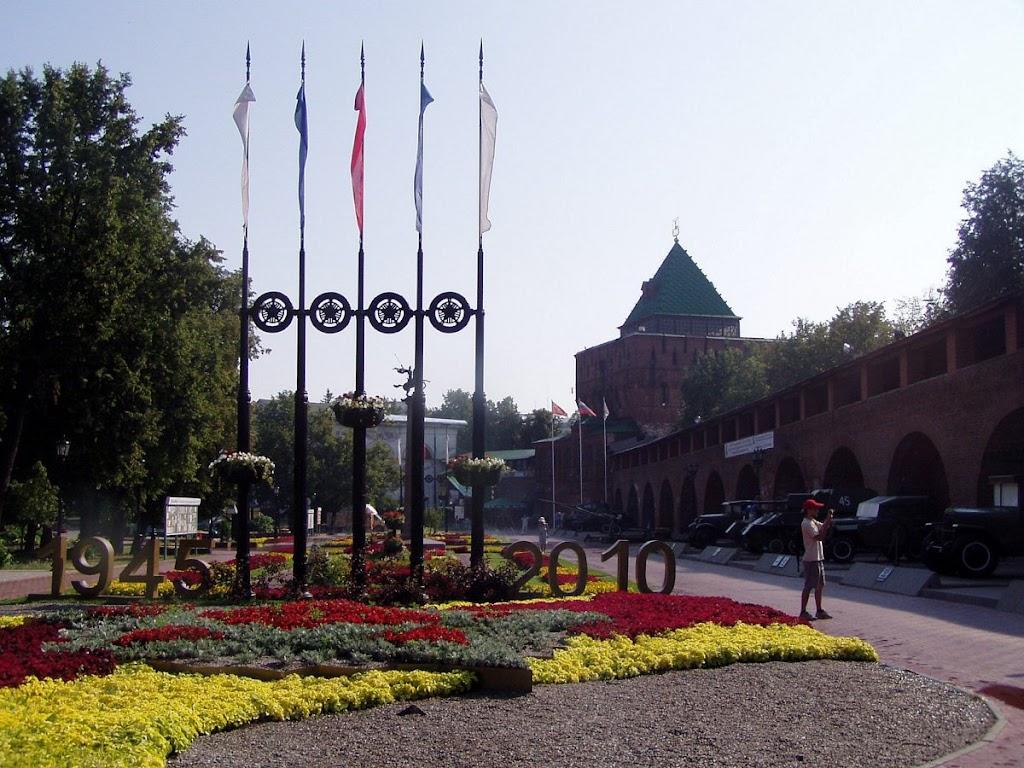 Nižný Novgorod - kremeľ