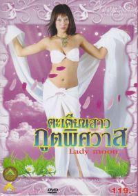 Lady Moon 2010