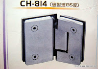 裝潢五金 品名:CH814-玻對玻回歸鉸鍊 規格:135度 /雙向 厚度:8~12MM 承重:45KG 材質:白鐵 玖品五金