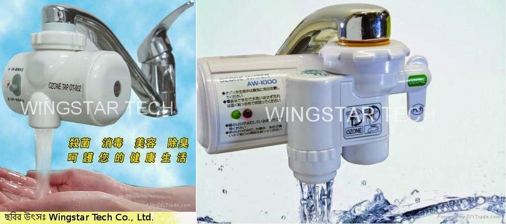https://lh4.googleusercontent.com/-vnBnn6B_N0I/UZ8kb40w5lI/AAAAAAAAB48/Fsd_1Hv63Jw/w992-h440-no/Ozone_tap-ozone_water-ozonizer_for_water_purifier.jpg
