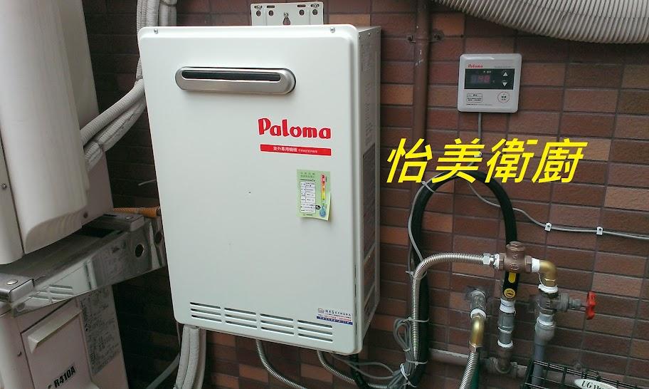熱水器 安裝實例