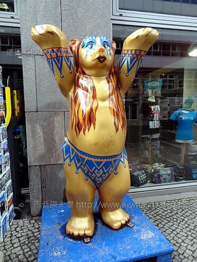 柏林 北極熊