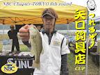 第10位の川端選手 2011-11-14T15:22:41.000Z