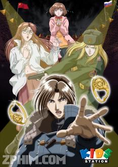 Yugo: Koushoujin - Yugo the Negotiator (2004) Poster