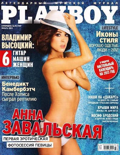 Download - Revista Playboy Ucrânia - Janeiro 2013