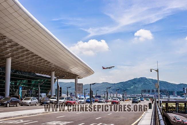 Shenzhen Airport Photo 1