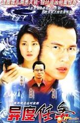 Project Ji Xiang TVB  - Nhiệm vụ cát tường THVL