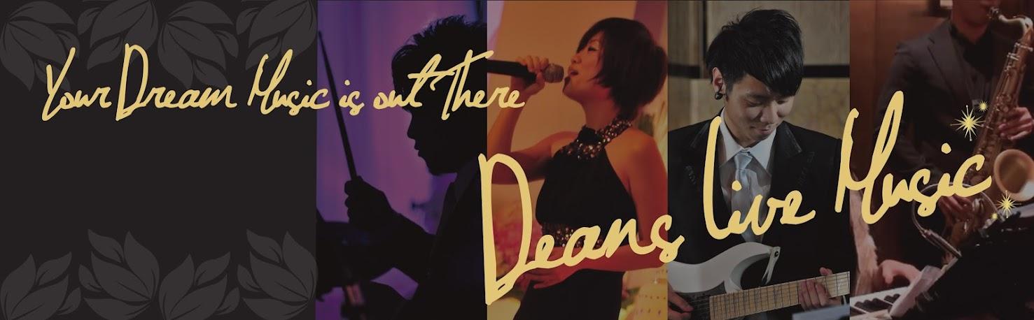 Live Band Hong Kong - Deans Live Music