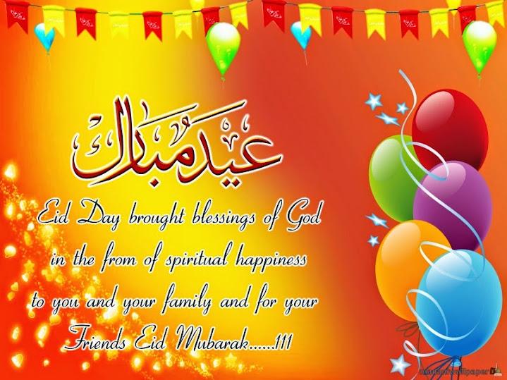 happy eid mubarak wallpaper 2012 800x600 - Eid Ul Fitr 2014: Greeting, Cards And SMS