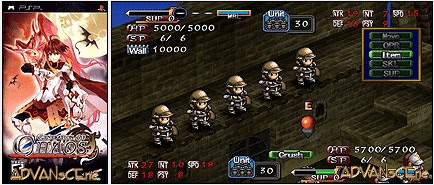 Generation of Chaos – USA PSP CSO