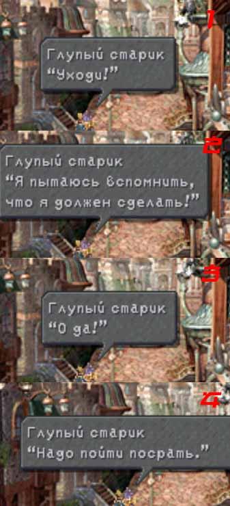 Русское первый раз в шоколадный глаз