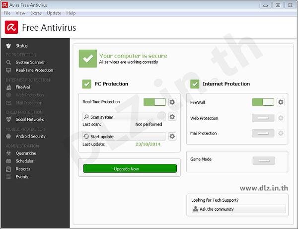 ดาวน์โหลด Avira Free Antivirus,Internet Security 2017 โหลดโปรแกรม Avira ล่าสุดฟรี
