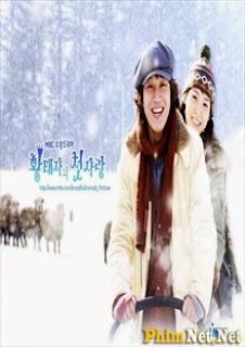Giấc Mơ Tình Yêu - First Love Of A Royal Prince - 2004