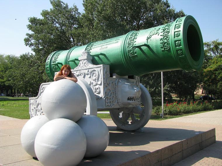 отдых в Донецке: царь-пушка